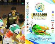 بانک صادرات ایران حامی تیم ملی کبدی ایران در مسابقات قهرمانی جوانان جهان