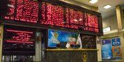 ارزش معاملات بورس در اسفند ۹۸ به اوج رسید