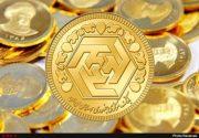 بازگشت قیمت سکه به کانال ۱۰ میلیونی