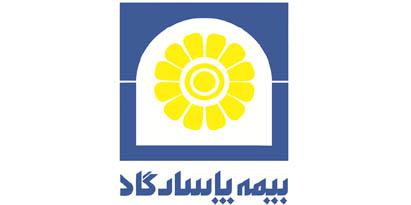 مشارکت فعال بیمه پاسارگاد در گرامی داشت هفته نیروی انتظامی