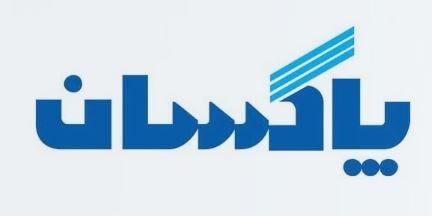 مرکز مطالعات راهبردی و برنامه ریزی استراتژیک در پاکسان ایجاد شد