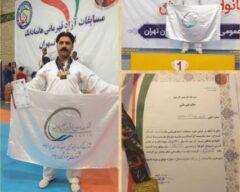 کسب چهار مدال توسط  کارمند پتروشیمی ایلام در مسابقات شکستن اجسام سخت