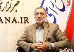 ۴ هزار و ۵۶۰ هکتار بافت فرسوده، ظرفیت بالقوه تهران برای ساخت وساز/نقش افزایش تولید مسکن پایتخت در ساماندهی بازار ملک کشور