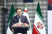پیام مدیرعامل بانک صنعت و معدن به مناسبت چهل و یکمین سالگرد پیروزی انقلاب اسلامی ایران