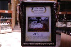 مستند «نقش جان» کار ارزنده شرکت بیدبلند خلیج فارس در حمایت از صنایع دستی رونمایی شد
