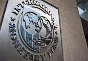 صندوق بین المللی پول درباره تبعات جهانی جنگ تجاری آمریکا و چین هشدار داد