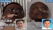 پوست ۲ پزشک مبتلا به کرونا سیاه شد!
