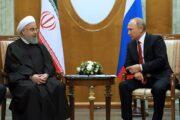 تاکید بر ادامه همکاری ایران، روسیه و ترکیه در روند آستانه/ ضرورت مقابله با یکجانبهگرایی آمریکا