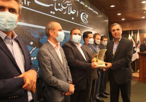 ذوب آهن اصفهان تندیس زرین رضایتمندی مشتری دریافت کرد