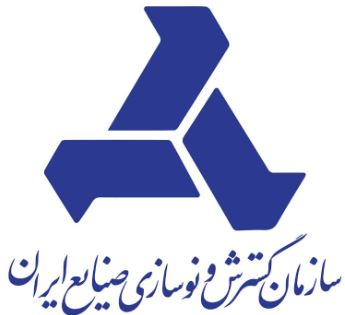 سازمان گسترش و نوسازی صنایع ایران بیش از نیم قرن تلاش در مسیر پشتیبانی از تولیدات