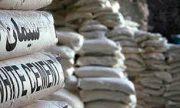شمارش معکوس برای عرضه سیمان سفید در بورسکالا