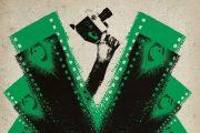 هتتریک سینمای ایران در جشنواره روتردام هلند