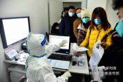 افزایش قربانیان ویروس کرونا در چین به ۱۷ کشته و ۵۷۱ مبتلا