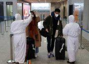 """آمادهباش سراسری بیمارستانها مقابل """"کرونا"""" / ممنوعیت صادرات ماسک به چین"""