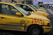 شورای شهر مرجع تغییر نرخ کرایه تاکسیها است