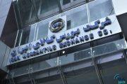 معامله ۷۶ هزار میلیارد ریال انواع محصول در بورس کالای ایران