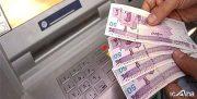 کاهش سود بانکی به نرخ مصوب شورای پول و اعتبار کلید خورد