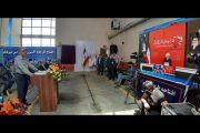 توسعه صنعت مس ایران همسو با اقتصاد جهانی