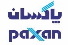 برگزاری دوره آموزشی مبارزه با پولشویی در پاکسان