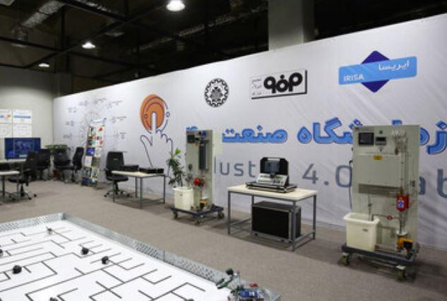 راه اندازی آزمایشگاه دیجیتال با حمایت فولاد مبارکه؛ اقدامی هم تراز روندهای برتر جهانی