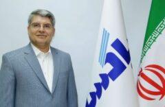 مدیرعامل پاکسان در پیامی عید غدیر خم را تبریک گفت