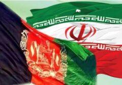 حذف شرکت ایرانی از پروژه ۱ میلیارد دلاری افغانستان با فشار عربستان/ افزایش ریسک شرکتها با افزایش ناامنی