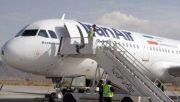 هشدار سازمان هواپیمایی درباره بازگشت محدودیتهای پروازی