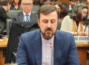 ایران در واکنش به قطعنامه شورای حکام اقدام مقتضی و مناسب خواهد داشت