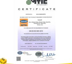 ایرانسل گواهینامۀ بینالمللی ISO 9001:2015 را برای مدیریت تمامی فرایندهای خود دریافت کرد