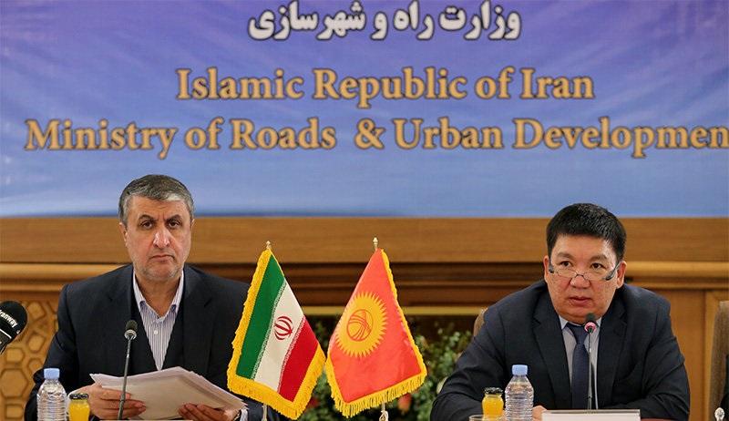 امضاء تفاهم نامه ترانزیت کالا با قرقیزستان/ حجم مبادلات ایران و قرقیزستان ۴۴ میلیون دلار است