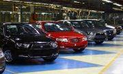 نگاه بازار خودرو به جاده مخصوص/ خوش شانسها فردا انتخاب میشوند!