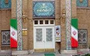 ایران خواستار اقدام سریع رومانی برای روشن شدن علت مرگ تبعه ایرانی شد