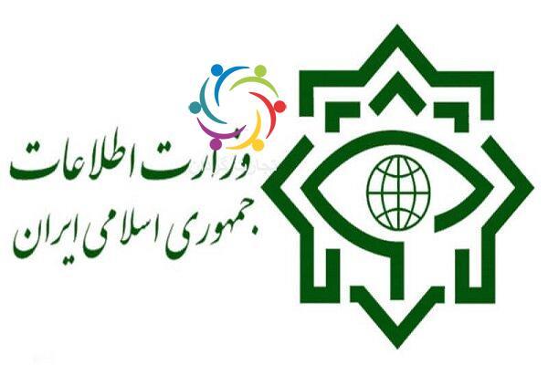 توضیحات وزارت اطلاعات درباره خبر منتشرشده مبنی برنفوذ دروزارت نفت