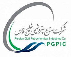 هلدینگ خلیج فارس در میان ۴۰ شرکت برتر جهان