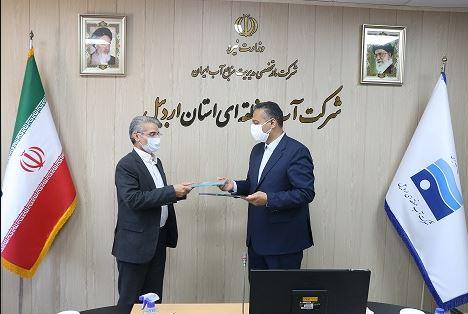 با انعقاد تفاهمنامه همکاری، شرکت آب منطقهای اردبیل به جمع مشتریان بانک توسعه تعاون استان پیوست