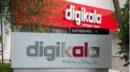 دخالت دیجیکالا بر روی نرمافزارهای کاربران!/ آیا تغییر سیاستهای گوگل باعث فاجعه شده است؟