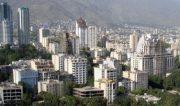 سایتهای اینترنتی فروش ملک ساماندهی شود/ لزوم اصلاح قانون مالک و مستاجر