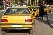 افزایش ۲۳ درصدی نرخ کرایه تاکسیهای پایتخت بعد از عید فطر