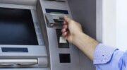 بانک آینده سقف کارت به کارت را به ۶  میلیون تومان افزایش داد