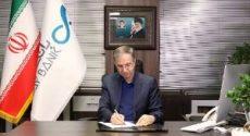 پیام تسلیت مدیرعامل بانک دی به مناسبت سالگرد رحلت حضرت امام خمینی(ره) و قیام خونین ۱۵ خرداد