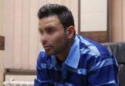 وحید خزایی بازداشت شد