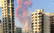 انفجار در بیروت؛ دولت لبنان فردا را عزای عمومی اعلام کرد