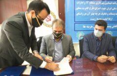 آغاز پروژه بزرگ زیست محیطی تفکیک پسماند در بانک ملی ایران