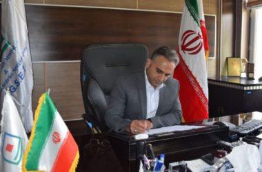 پیام تبریک مدیر عامل منطقه ویژه اقتصادی صنایع معدنی و فلزی خلیج فارس به مناسبت انتخاب وزیر صمت