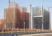 اثر تحولات قیمت مصالح بر ساخت و ساز