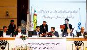 مشارکت ۴۰ درصدی بانک پارسیان در ایجاد کارخانه کاغذ خوزستان / جلوگیری از خروج سالانه۲۸۰ میلیون دلار ارز ازکشور با اجرای این طرح