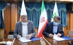 امضای تفاهمنامه همکاری شرکت فروشگاههای زنجیرهای رفاه و مرکز آمار ایران