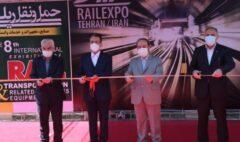 افتتاح هشتمین نمایشگاه بین المللی حمل و نقل ریلی با حضور معاون وزیر صمت و رئیس هیات عامل ایدرو