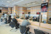 تعویق پرداخت اقساط تسهیلات در شبکه بانکی