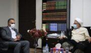 منطقه ویژه اقتصادی خلیج فارس سازمانی اقتصادی-اجتماعی